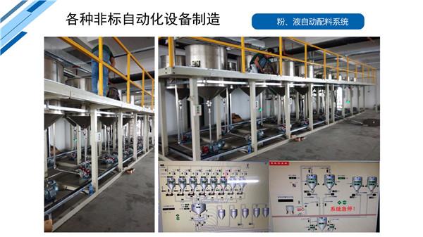 四川工业自动化