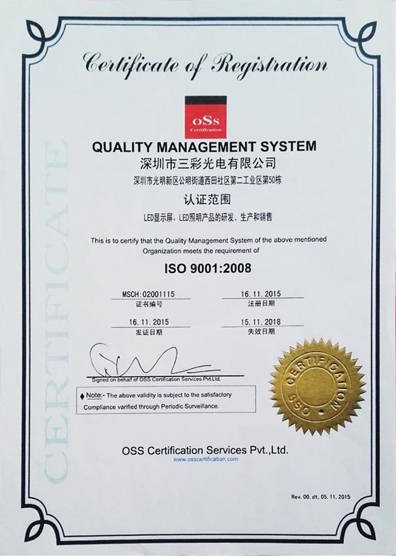 is9001证书