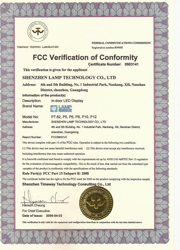 室内--FCC认证