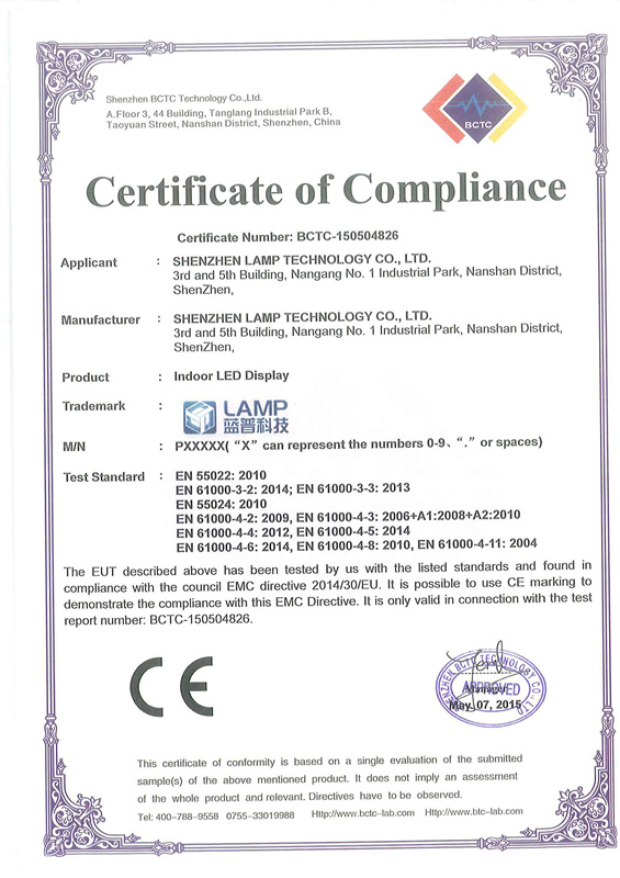 户内显示屏CE--EMC