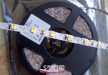 长沙LED制作