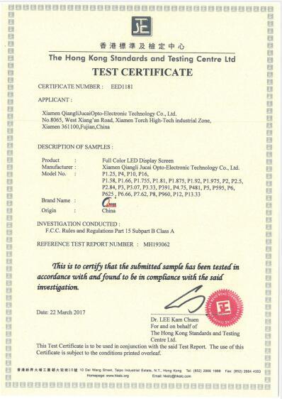 FCC classA270