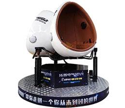 VR太空舱