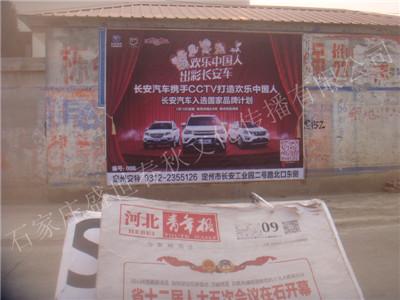 石家庄喷绘布广告
