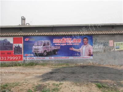 墙体喷绘膜广告公司