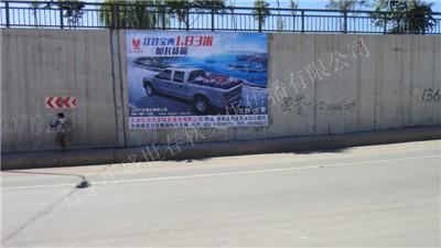 墙体喷绘膜广告