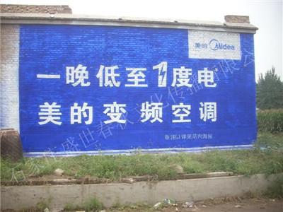石家庄刷墙广告制作公司
