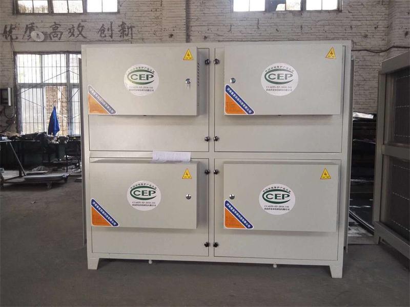 低温等离子废气(油烟)净化器