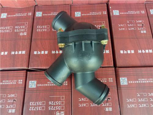 调温器修理包