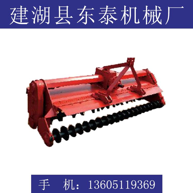 双通型双轴灭茬旋耕机刀轴