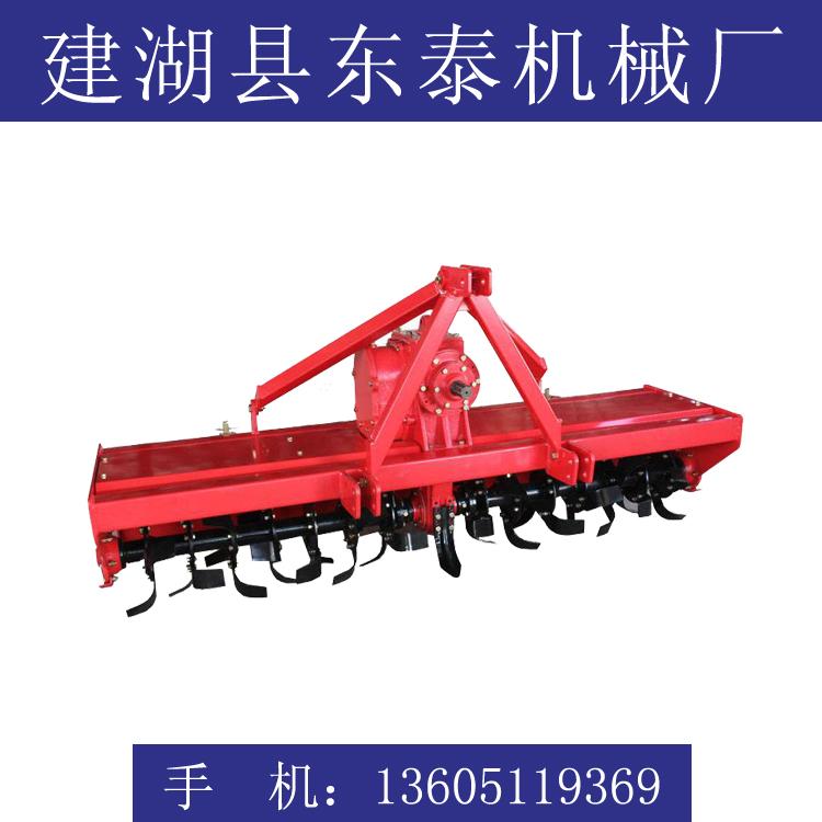 【图文】东泰机械的由来_旋耕机刀轴专业机械生产