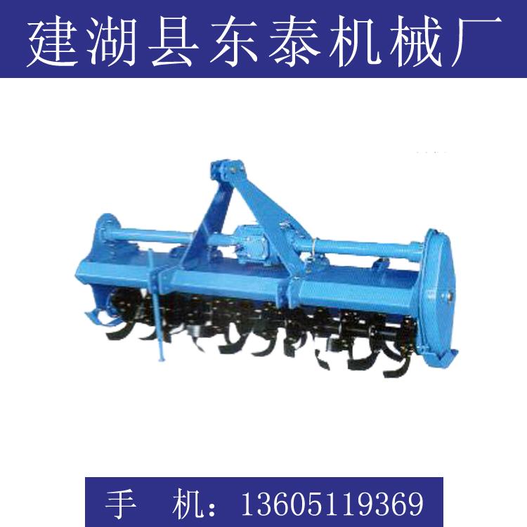 1GKB-205旋耕机刀轴