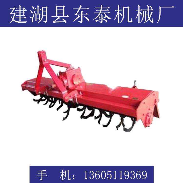 拖拉机旋耕机刀轴