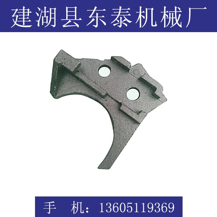 复合型刀座