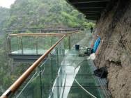 玻璃棧道維修