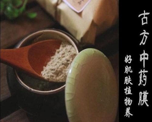 云南美容中心