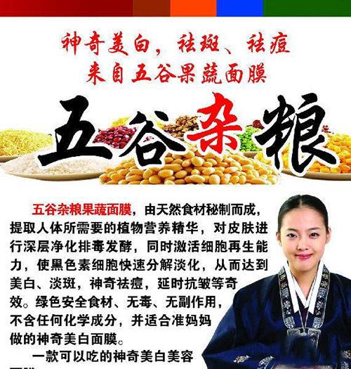 云南祛斑医疗中心
