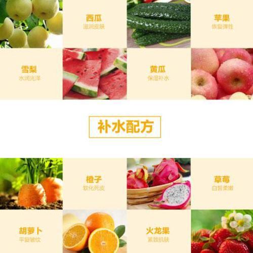 果蔬麵膜配方