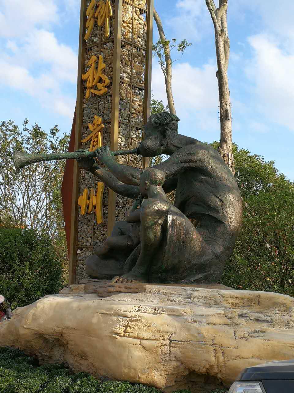 贵州公园雕塑