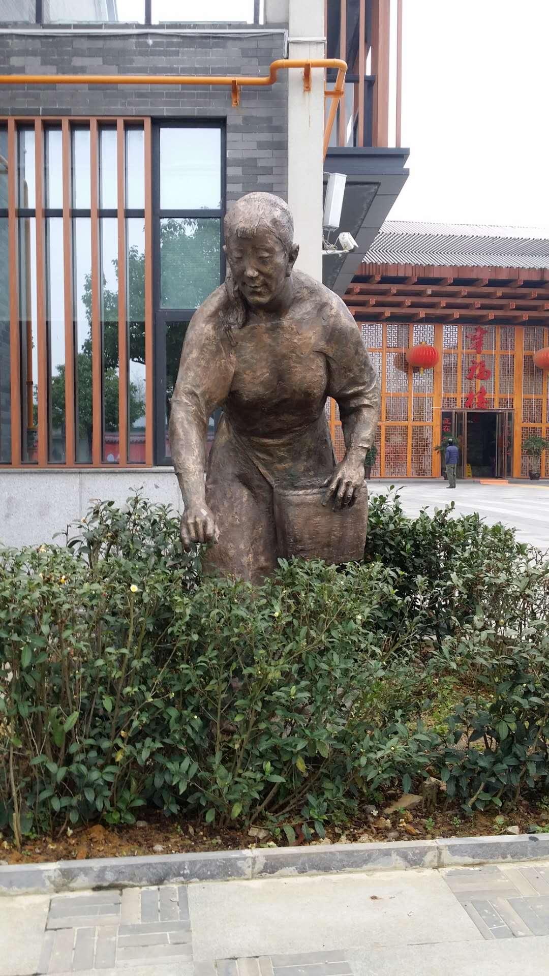 贵州主题雕塑