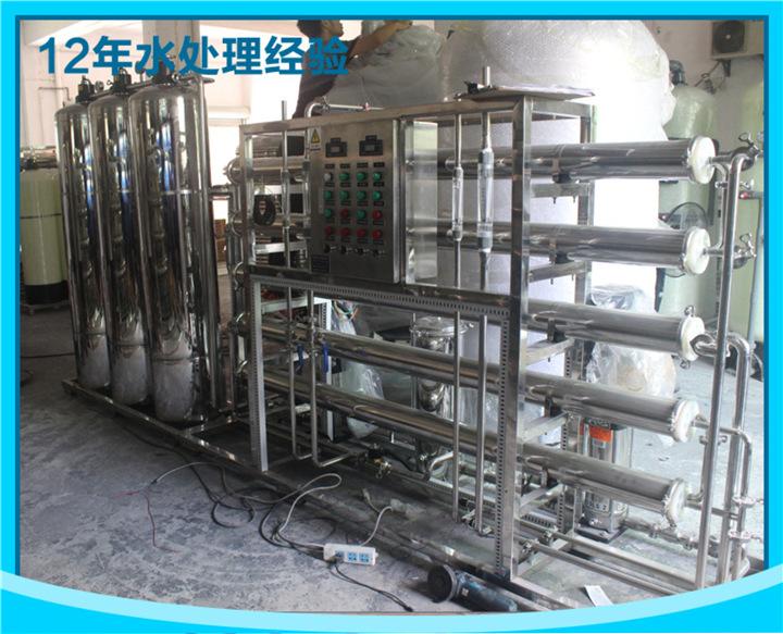 四川净水工程公司