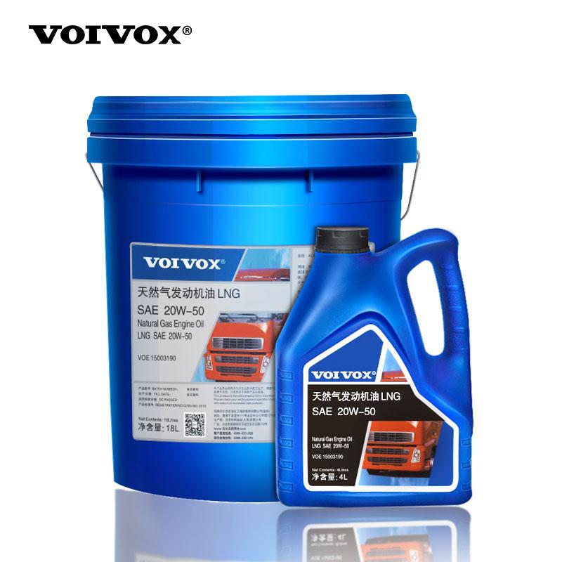 天然气润滑油发动机油