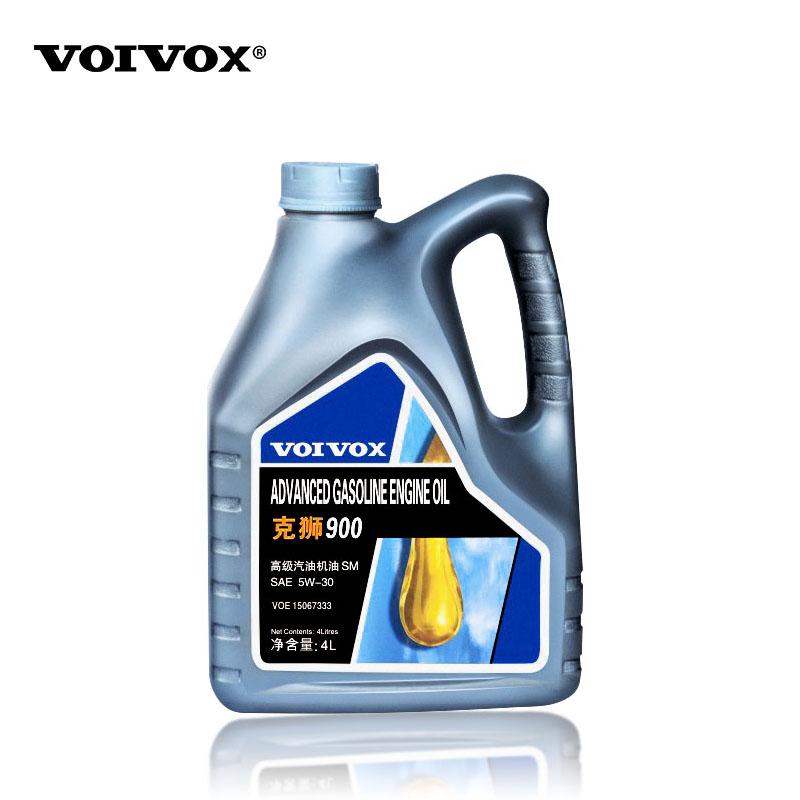 郑州润滑油高级汽油机油