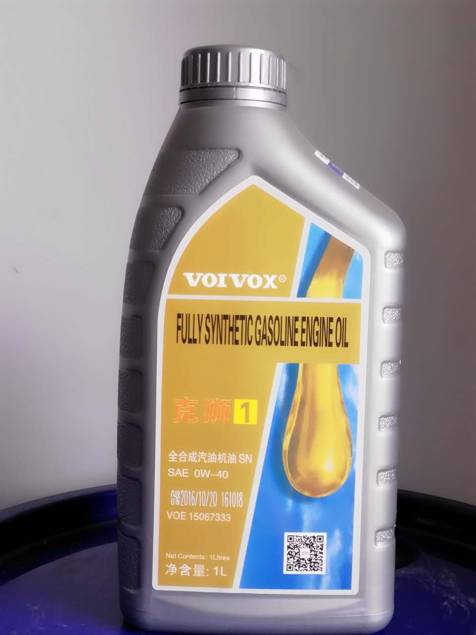河南克狮1润滑油汽油机油