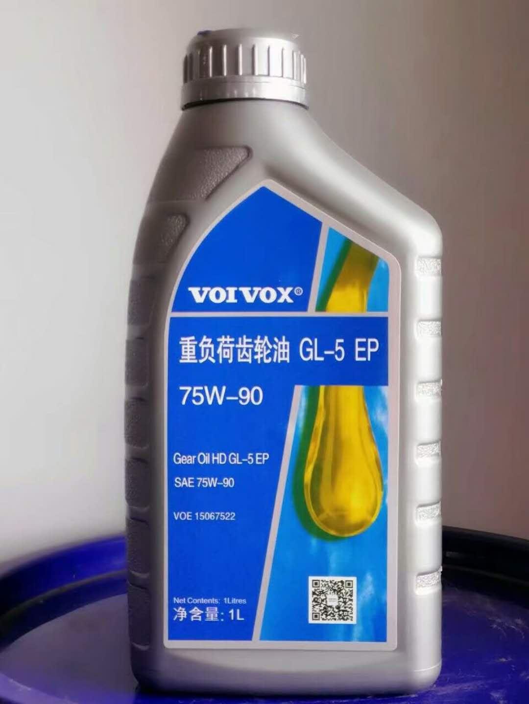 郑州中负荷齿轮润滑油