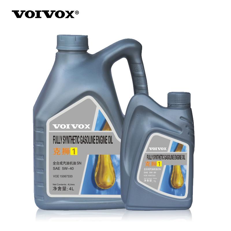 河南合成汽油润滑油
