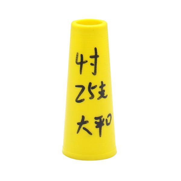 骞冲�g嚎绠″��瀹跺ソ