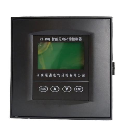 RT-WKQ无功补偿控制器