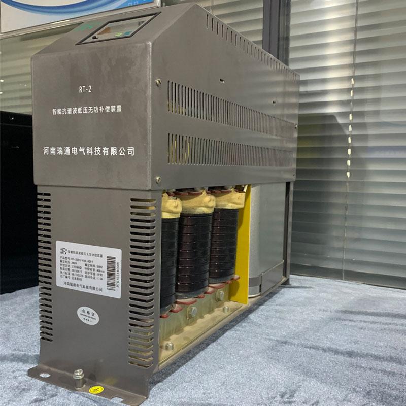 抗谐波智能电容器