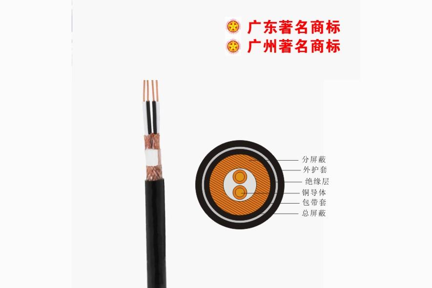 珠江电线有限公司