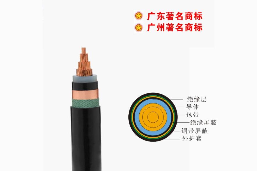 广州现代珠江电缆厂