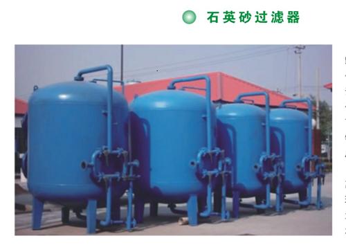 西安污水处理厂家
