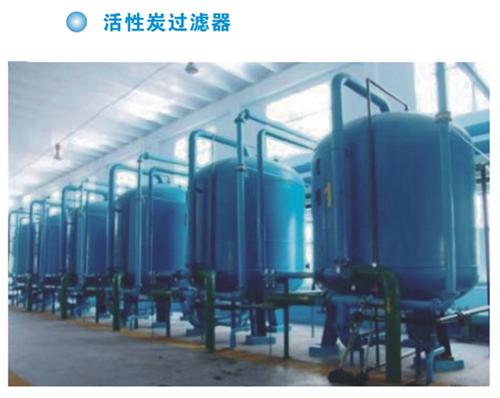 陕西环保设备厂家