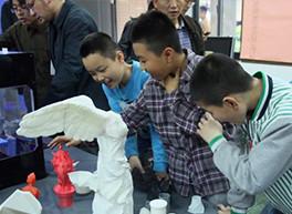 四川3D打印公司