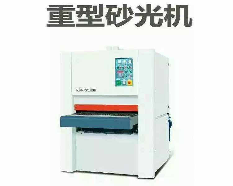 贵州重型砂光机
