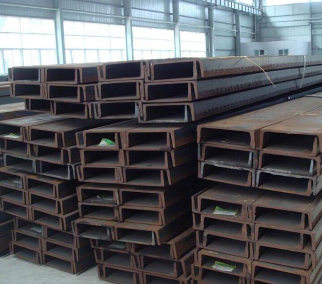 贵州槽钢厂家