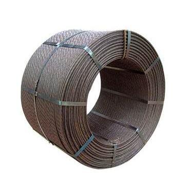 贵州钢绞线