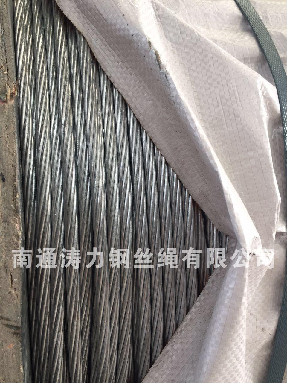 镀锌钢绞线