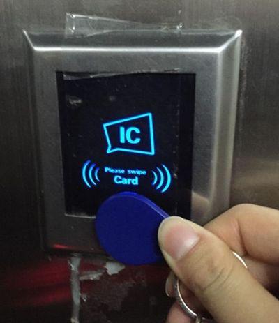 电梯IC卡系统