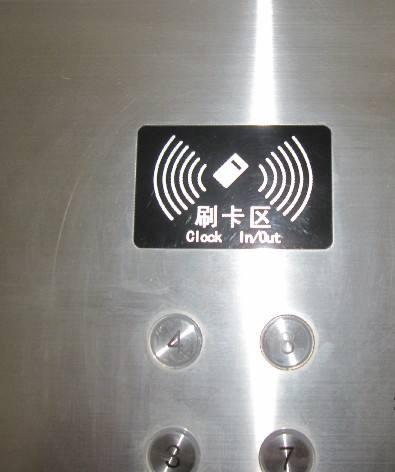 电梯IC卡控制系统