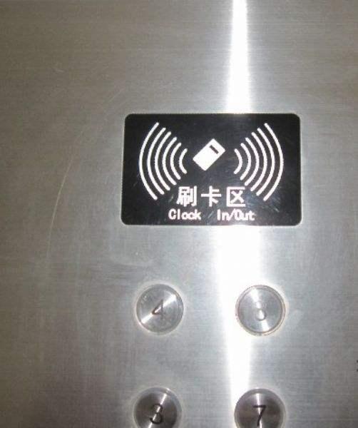 优质电梯IC卡