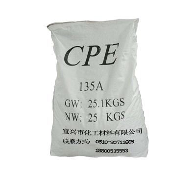 氯化聚乙烯CPE
