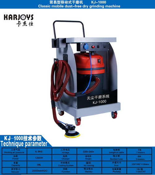 Classic mobile dust-free dry grinding machine KJ-1000