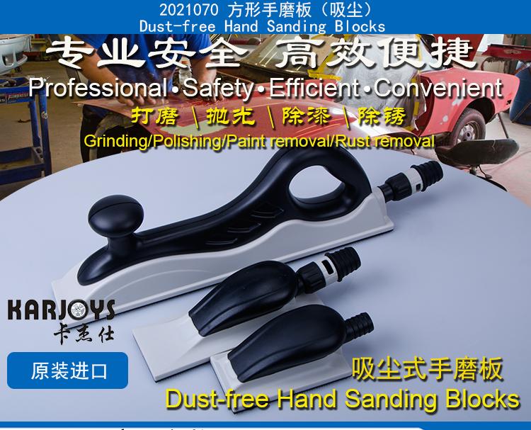 Dust-free Hand Sanding Blcoks 2021070125