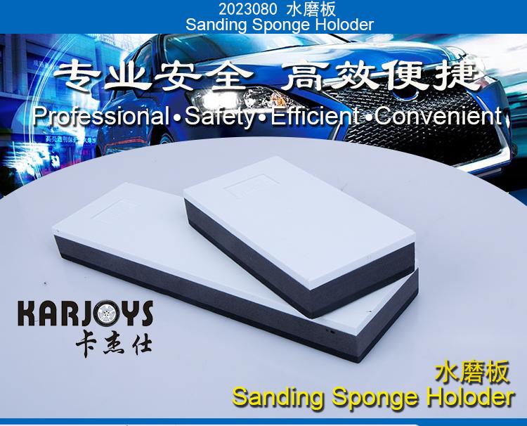 Sanding Sponge Holoder 2023080