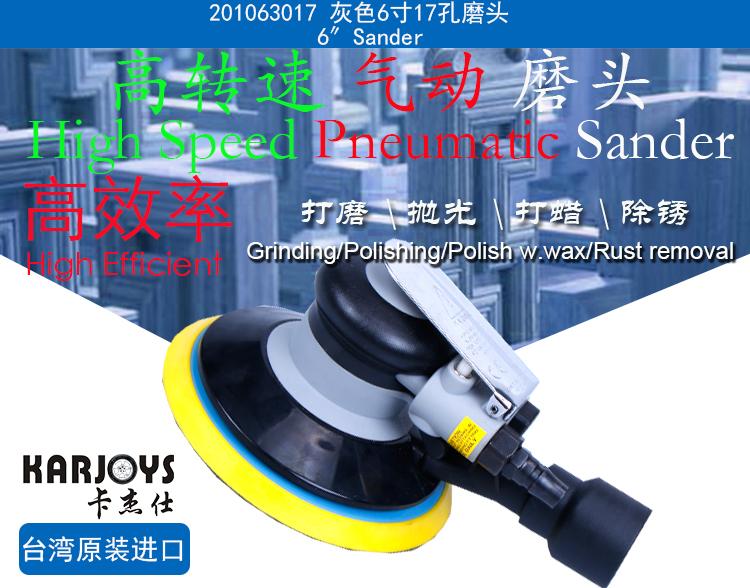 6�� Sander 201063017